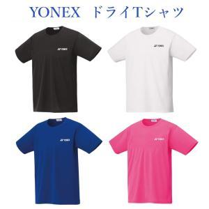 ヨネックス ドライTシャツ 16500 メンズ ユニセックス 2020SS バドミントン テニス ソ...