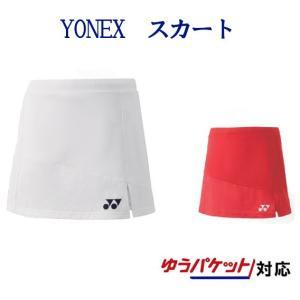 注)インナースパッツ付のスカート・ワンピースは返品・交換をお受けできませんので予めご了承願います。 ...