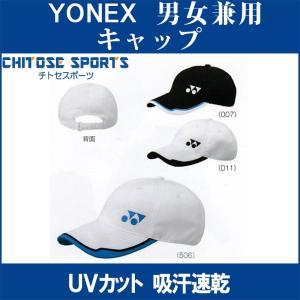 ヨネックス キャップ 40048 メンズ ユニセックス 2018SS テニス ソフトテニス 在庫品