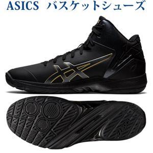 アシックス バスケットシューズ ゲルトライフォース3 1061A004-002 ブラック/リッチゴールド メンズ 2021SS chispo
