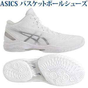 アシックス ゲルフープ V11 1061A017-119 メンズ 2019SS バスケットボール  ...