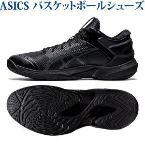 アシックス バスケットボールシューズ ゲルバースト24 LOW ブラック/ブラック 1063A027-001 ユニセックス 2020AW 同梱不可 RFCL あすつく chispo