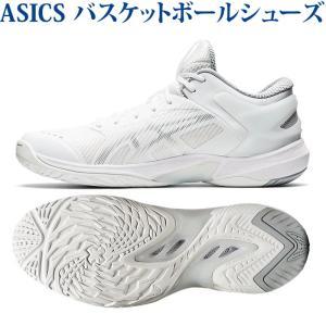 アシックス バスケットボールシューズ ゲルバースト24 LOW ホワイト/ピュアシルバー 1063A027-100 ユニセックス 2020AW 同梱不可 RFCL あすつく chispo