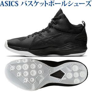 アシックス バスケットボールシューズ ノヴァフロー ブラック/グラファイトグレー 1063A028-002 ユニセックス 2020AW 同梱不可 RFCL あすつく chispo