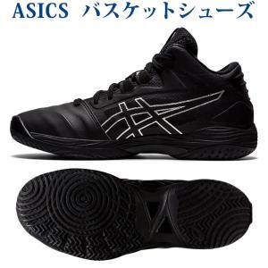 予約 アシックス バスケットシューズ ゲルフープ V13 ワイド 1063A033-001 ブラック/ブラック ユニセックス 2021SS chispo