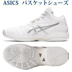 予約 アシックス バスケットシューズ ゲルフープ V13 ワイド 1063A033-100 ホワイト/ピュアシルバー ユニセックス 2021SS chispo