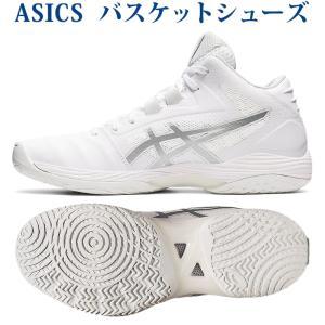 予約 アシックス バスケットシューズ ゲルフープ V13 ナロー 1063A034-100 ホワイト/ピュアシルバー ユニセックス 2021SS chispo