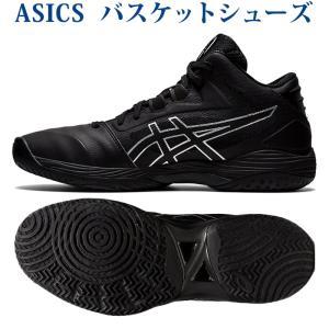 予約 アシックス バスケットシューズ ゲルフープ V13 1063A035-001 ブラック/ブラック ユニセックス 2021SS chispo
