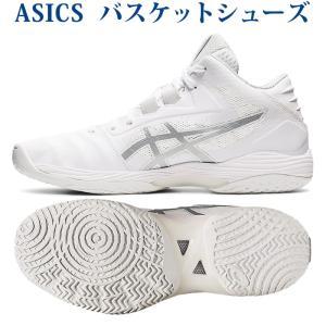 予約 アシックス バスケットシューズ ゲルフープ V13 1063A035-100 ホワイト/ピュアシルバー ユニセックス 2021SS chispo