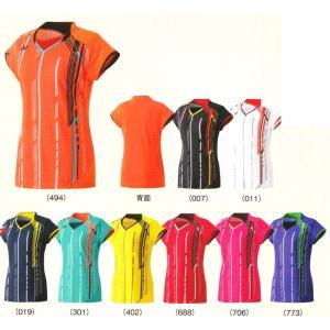 ヨネックス レディースシャツ スリムロングフィットタイプ 20235 バドミントン テニス 女性用 YONEX 2015年春夏モデル ゆうパケット対応 タイムセール4 在庫品|chispo