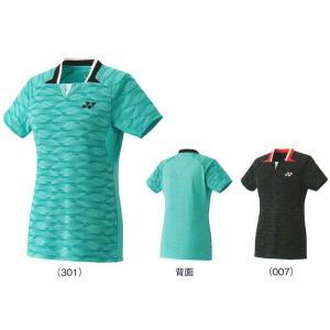 ヨネックス レディースシャツ スリムロングフィットタイプ 20239 バドミントン テニス YONEX 2015年春夏モデル ゆうパケット対応 タイムセール4 在庫品|chispo