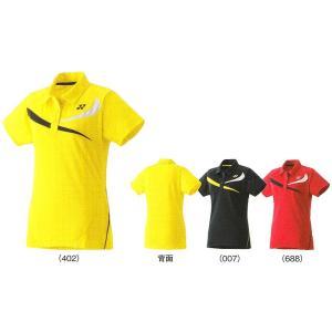 ヨネックス レディースシャツ スリムロングフィットタイプ 20240 バドミントン テニス YONEX 2015年春夏モデル ゆうパケット対応 タイムセール4 在庫品|chispo