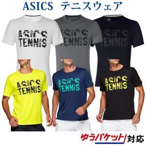 afe47063f35bea アシックス プラクティスショートスリーブトップ 2041A033 メンズ 2019SS テニス ソフトテニス ゆうパケット(メール便)対応  2019最新 2019春夏