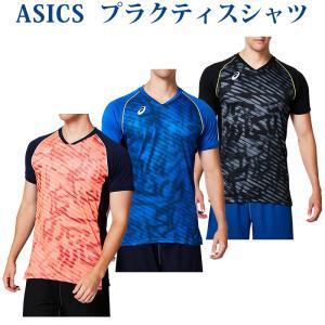 全日本男子代表選手向けに、練習用ウエアとして開発したバレーボールショートスリーブシャツです。 吸汗速...