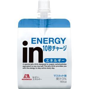 ウイダー inゼリー エネルギー マスカット味 6食セット 28MM84200  返品・交換不可 プ...