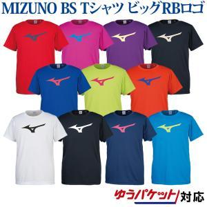 ゆうパケット1通で2点まで配送可能です。  人気のビッグロゴTシャツが、RBロゴでリニューアル。 J...