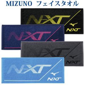 ミズノ 今治製 N−XTフェイスタオル(箱入り) 32JY1103 2021SS|chispo