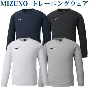 ミズノ スウェットシャツ 32MC0175 ユニセックス 2020SS|chispo