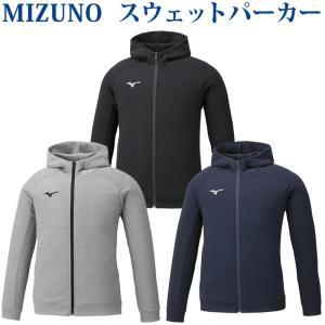 ミズノ スウェットシャツ( フルジップフーディー) 32MC0177 ユニセックス 2020SS|chispo