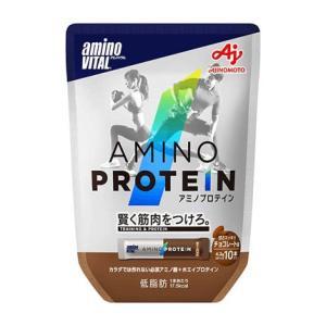 アミノバイタル アミノバイタル アミノプロテイン チョコレート味 4.3g (60本) 36JAM8...