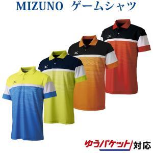 ミズノゲームシャツ62JA7015 バドミントン テニス ウエアメンズ ユニセックス ポロシャツ MIZUNO 2017年春夏モデルゆうパケット(メール便)対応 取寄品|chispo