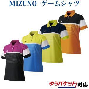 ミズノゲームシャツ ウィメンズ62JA7215バドミントン テニス ソフトテニス ウエア レディース MIZUNO 2017年春夏モデルゆうパケット(メール便)対応 取寄品|chispo
