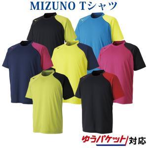 ゆうパケット1通で2点まで配送可能です。  ミズノ Tシャツ 62JA8070 メンズ 2018SS...