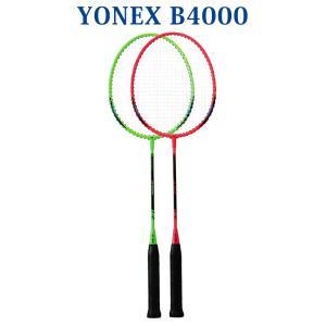 ヨネックス B4000 B4000G-0032018SS バドミントン