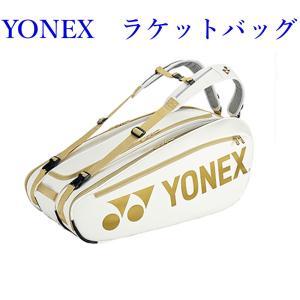 ヨネックス ラケットバッグ9 BAG02NNO 2020AW バドミントン テニス ソフトテニス|chispo