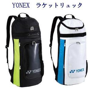 ヨネックス ラケットリュック〈テニス2本用〉 BAG1729...