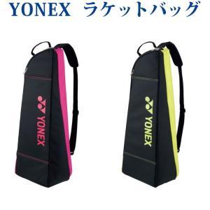 ヨネックス ラケットバッグ2<テニス2本用> BAG1732...