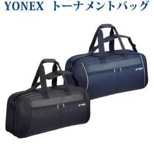 ヨネックストーナメントバッグ〈テニス2本用〉BAG1811W...