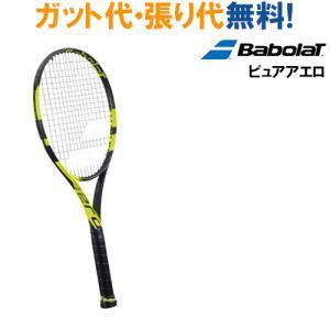 バボラ ピュアアエロ Pure AERO BF101253 テニス ラケット 日本国内正規品