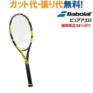 バボラ ピュアアエロ Pure AERO BF101253 タイムセール テニス ラケット 日本国内...
