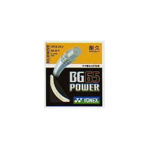【バドミントン ガット】ヨネックス BG65パワー 在庫品|chispo