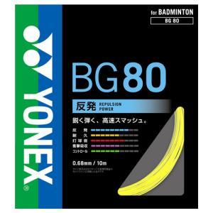 ヨネックス MICRON80 ミクロン80 BG80 バドミントン ストリング ガット YONEX 2016年夏モデル ゆうパケット対応 在庫品|chispo
