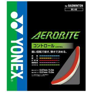 ヨネックス AEROBITE エアロバイト BGAB バドミントン ストリング ガットYONEX 2016年秋冬モデル ゆうパケット対応