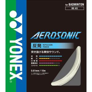 ヨネックス エアロソニックBGASバドミントン ガット ストリングYONEX 2015年秋冬モデル ゆうパケット対応 在庫品|chispo