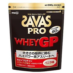 ザバス プロ ホエイプロテインGP 840g(約40食分) CJ7348  返品・交換不可 プロテイ...