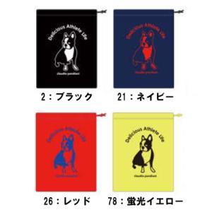 クラウディオ・パンディアーニ スタンド犬 (マルチケース)CP16234クラウディオ・パンディアーニ ジャンキー シューズケース 収納 2016年秋冬モデル|chispo