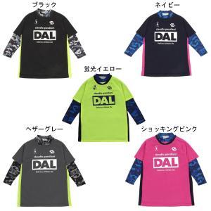 クラウディオ・パンディアーニ  NO SPORTS NO LIFE Aインナー CP17536 スポーツ Tシャツ トレーニング ウエア クラウディオパンディアーニ 2017年秋冬モデル|chispo