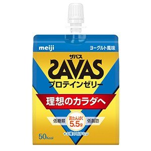 ■品番:CZ0301 ■商品名:ザバス プロテインゼリー ヨーグルト風味(6食セット) ■容量:18...
