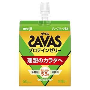 ■品番:CZ0302 ■商品名:ザバス プロテインゼリー グレープフルーツ風味(6食セット) ■容量...
