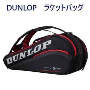 ダンロップ「CX」シリーズ テニスバッグ   モダンでシンプルなブラックを基調とした新デザインを採用...