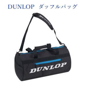 ダンロップ ダッフルバッグ DTC-2086 2020AW テニス ソフトテニス|chispo