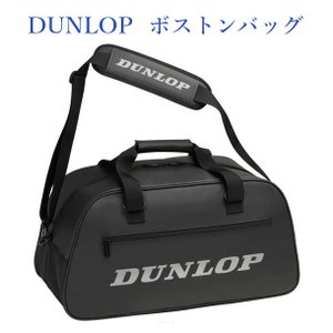 ダンロップ ボストンバッグ DTC-2112 2021SS テニス ソフトテニス|chispo