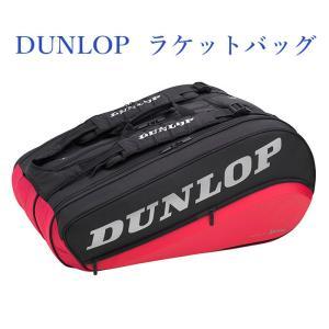ダンロップ ラケットバッグ(ラケット8本収納可) DTC-2181 2021SS テニス ソフトテニス|chispo