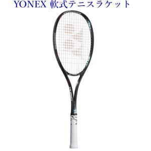 ヨネックス ジオブレイク50S ミントグリーン GEO50S-131 2021SS ソフトテニス|chispo