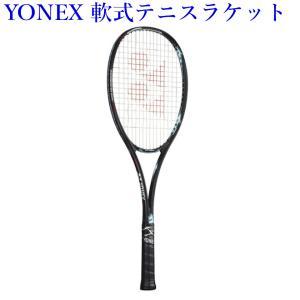 ヨネックス ジオブレイク50V ミントグリーン GEO50V-131 2020SS ソフトテニス|chispo