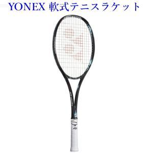 ヨネックス ジオブレイク50VS ミントグリーン GEO50VS-131 2021SS ソフトテニス|chispo